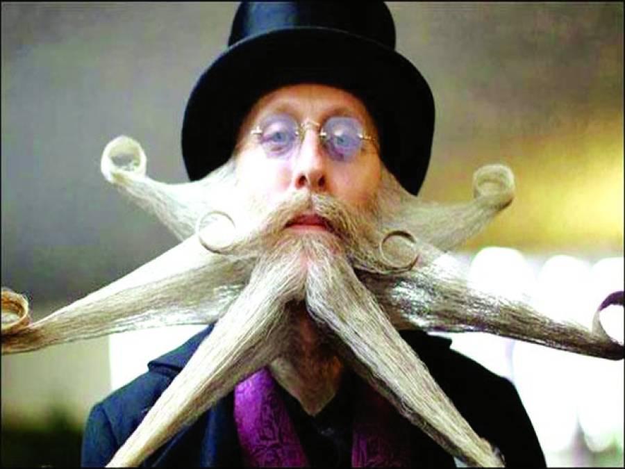 داڑھی مونچھوں کی سالانہ چمپئن شپ