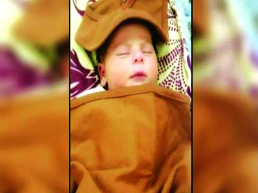 سعودی شہری نے بیٹی کا نام ایوانکا رکھ دیا