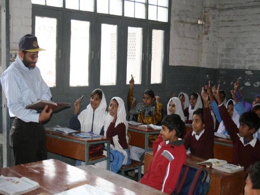 وہ سکول جو وزیر اعلیٰ کی توجہ کے منتظر ہیں!