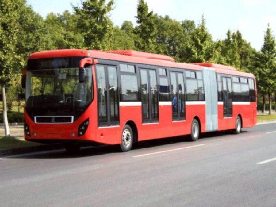 میٹرو بس سروس اور معذور افراد کو مفت سروس کی سہولت