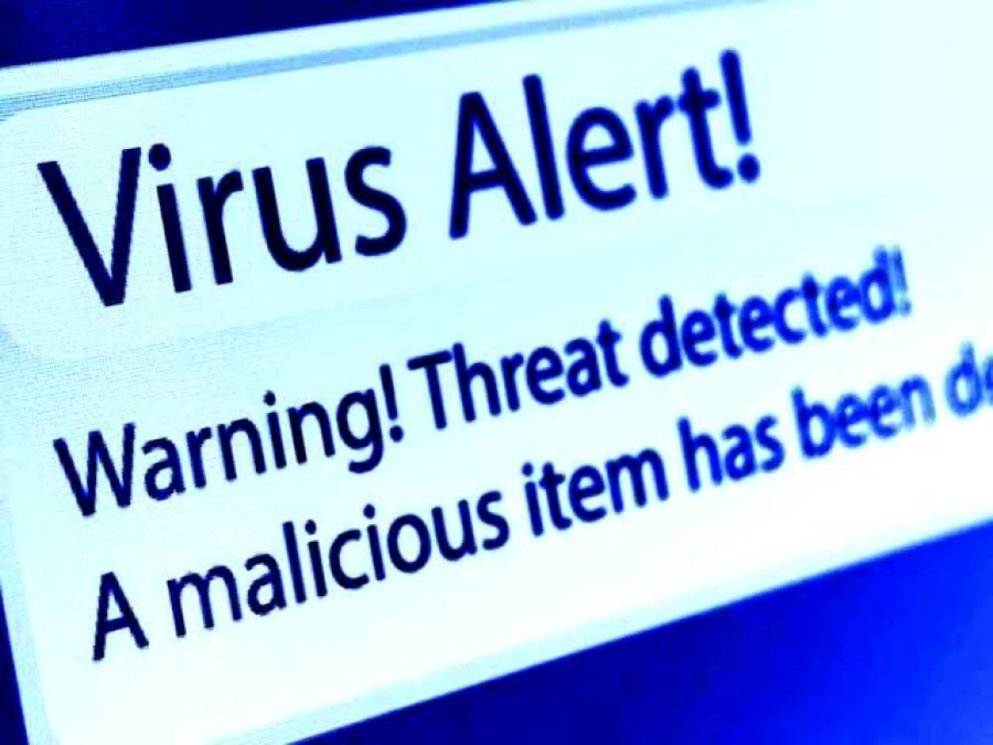 ویڈیو سب ٹائٹل وائرس،موبائل اور کمپیوٹر کیلئے خطرے کی نئی گھنٹی