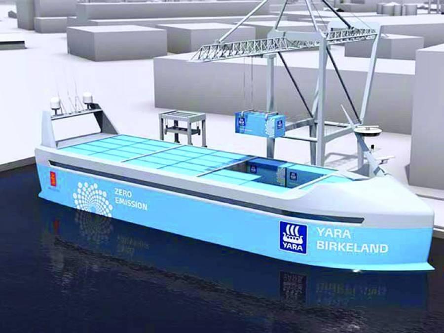 ناروے،بجلی سے چلنے والا دنیا کا پہلا تجارتی بحری جہاز