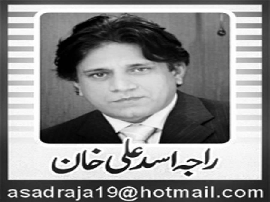 کارڈف میں پاکستان کی کرکٹ کا عروج