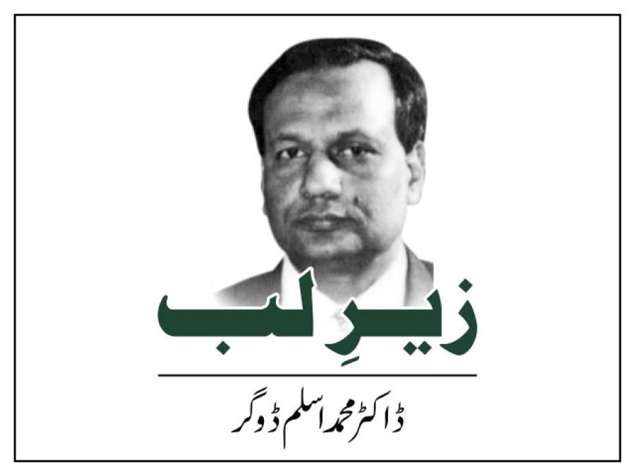 محسن پاکستان کی علالت