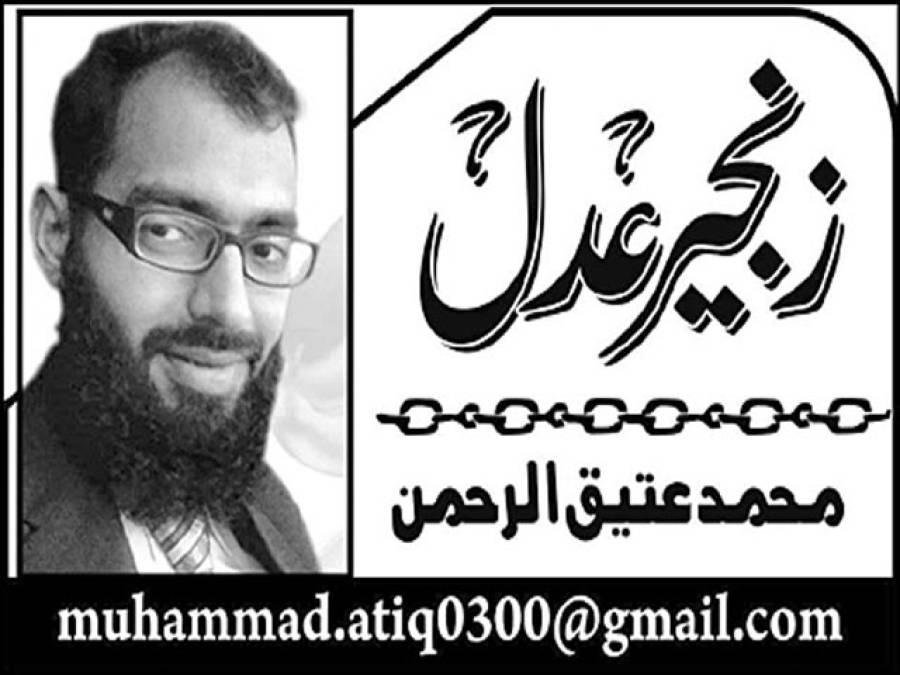 پاکستانی عسکری ادب میں خوب صورت اضافہ