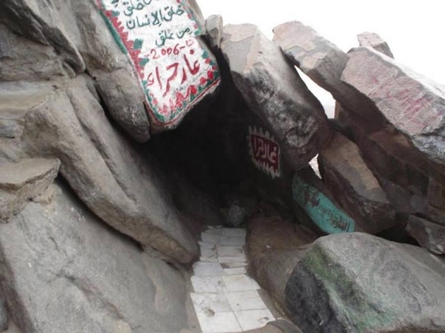 غارِ حرا سے اٹھنے والی قرآنی آواز (2)