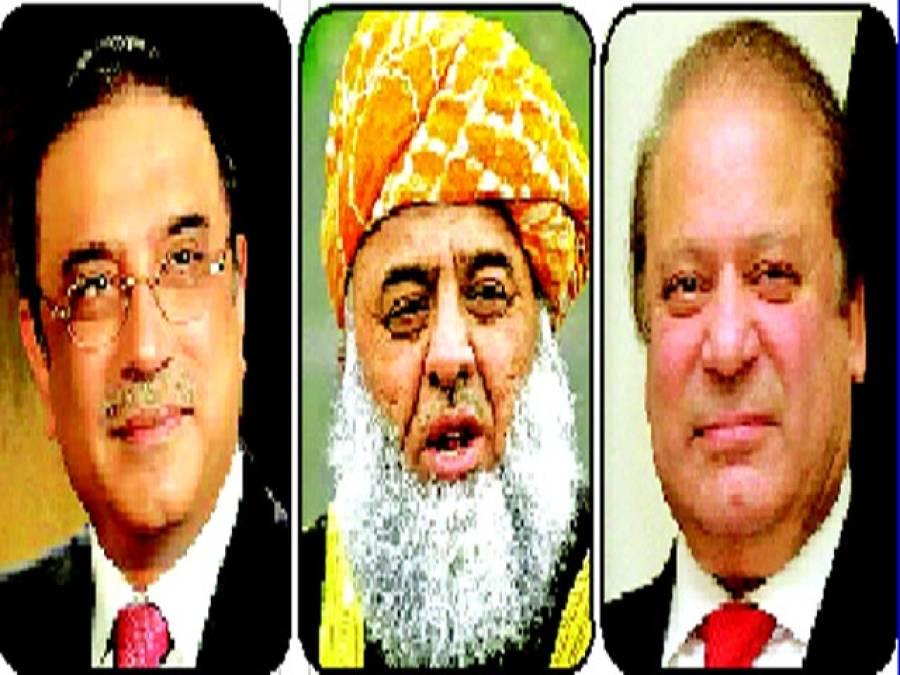 نواز زرداری تعلقات بحالی ، فضل الرحمن بیگم کلثوم نواز متحرک،سربراہ جے یو آئی (ف) کی سابق صدر سے خفیہ ملاقات