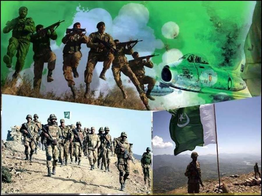 دفاع پاکستان کی لازوال داستان
