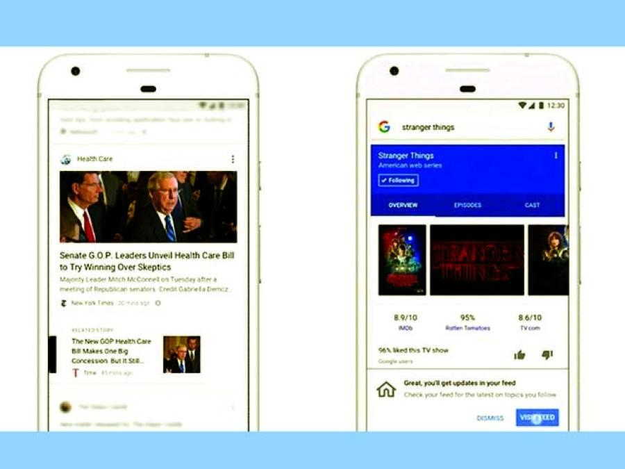 گوگل سرچ فیڈ اب دنیا بھر میں دستیاب، فی الحال اینڈرائیڈ صارفین کیلئے