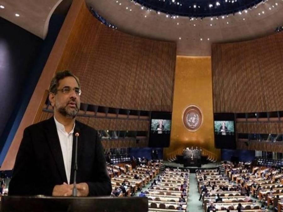 اقوام متحدہ : کشمیر بارے دوٹوک مؤقف پر کشمیری قیادت کا خیر مقدم
