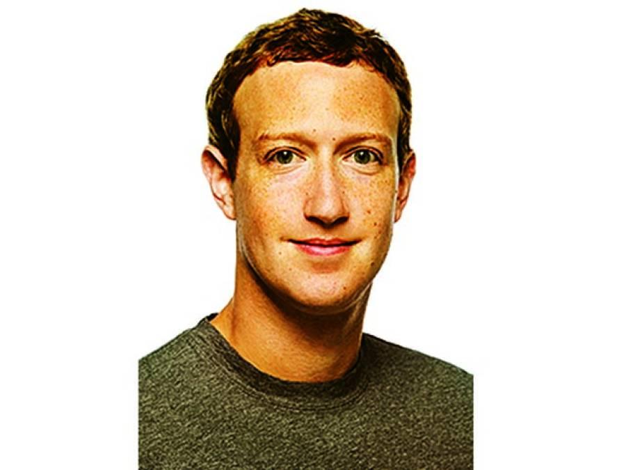 امریکی صدر کے فیس بک پر الزامات بے بنیاد