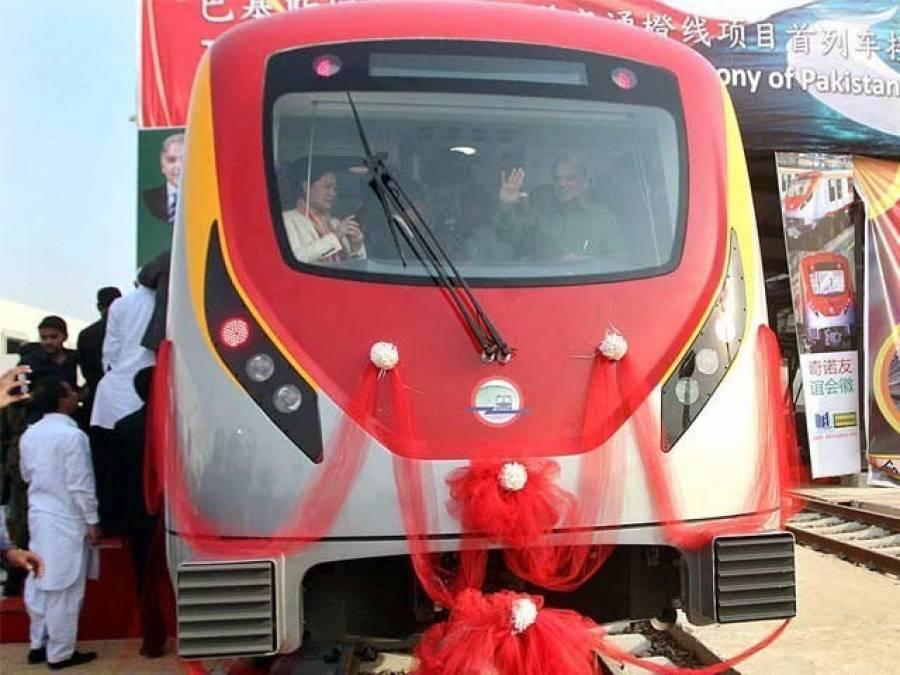 اورنج لائن میٹرو ٹرین کی تقریب رونمائی