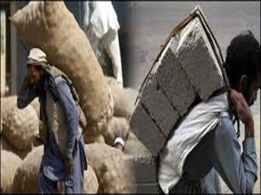 ہیں تلخ بہت بند ۂ مزدور کے اوقات