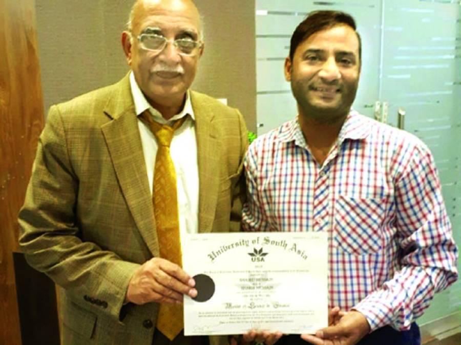 سید شاہد حسین نے فنانس میں ایم ایس کی ڈگری حاصل کرلی