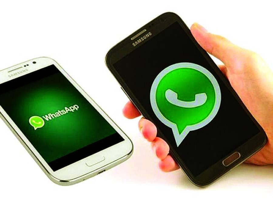 واٹس ایپ میں بہت جلد لینڈ لائن نمبروں پر بھی فون کرنا ممکن ہوگا