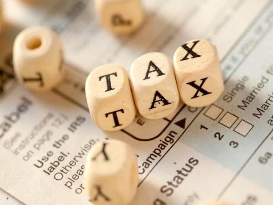 بالواسطہ نظام ٹیکس