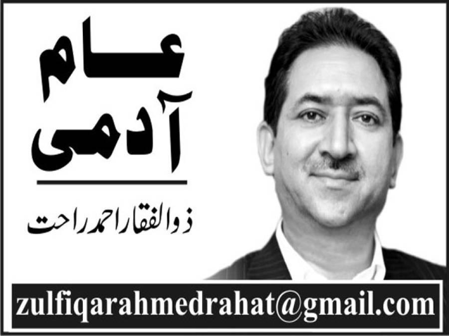 سندھ کے عوام کا مقدمہ
