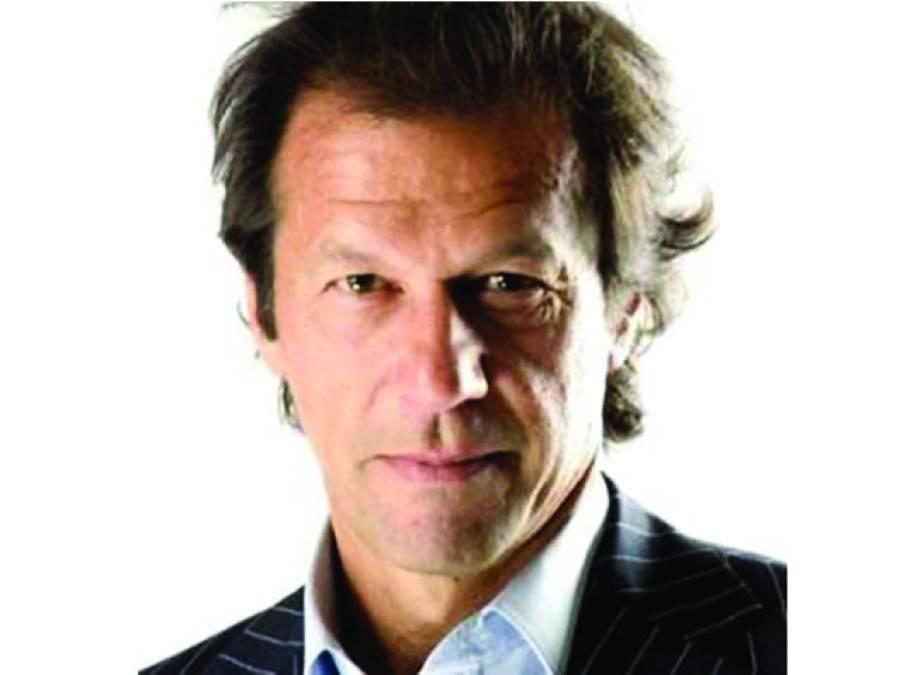 ن لیگ کے سینئر رہنما جلد پی ٹی آئی میں ہونگے : عمران خان کا دعویٰ