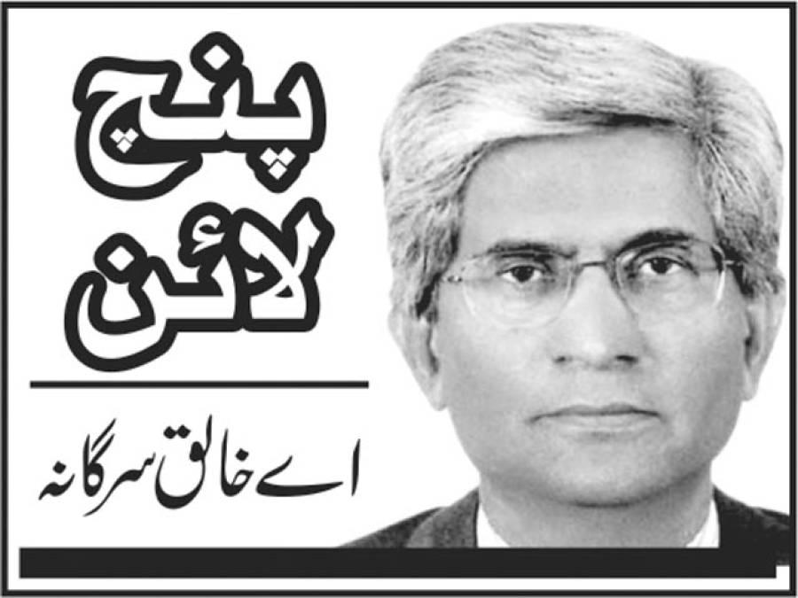 عمران خان کا ایجنڈا!