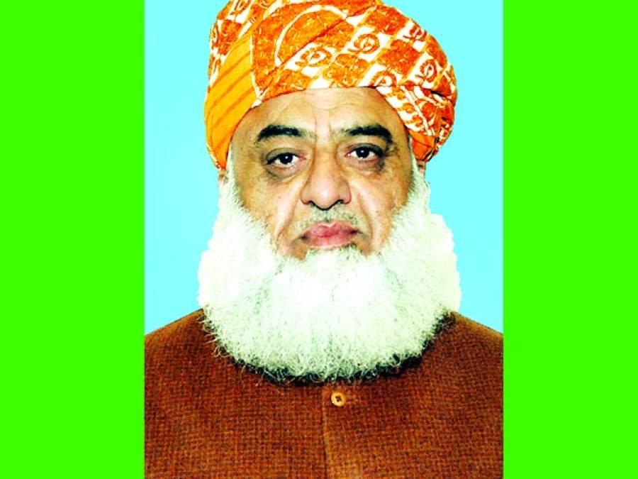 حکومت کے خلاف اتحاد کا اس وقت کوئی فائدہ نہیں : مولانا فضل الرحمن