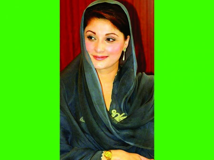 طاہر القادری ، عمران خان کا ساتھ بیٹھنا ریاست کے خلاف نئی سازش : مریم نواز