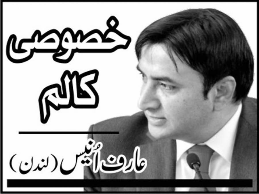عمران خان اور افسانوی بابا