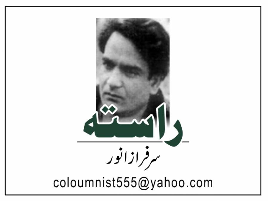 بلوچستان میں جمہوریت سے مذاق