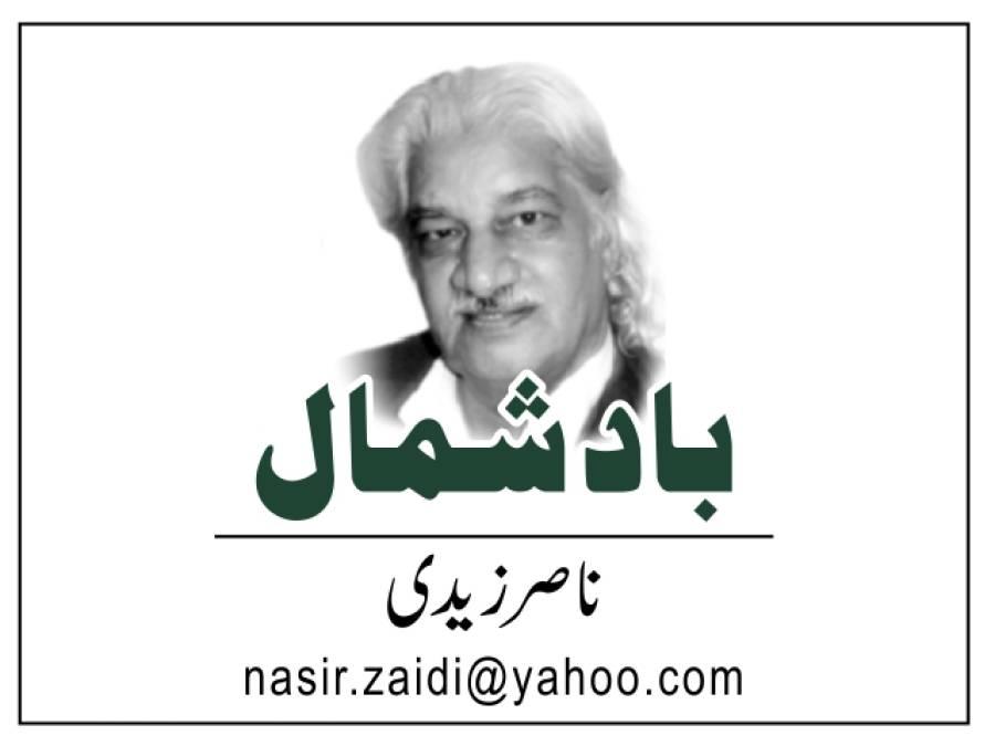 اردوئے محلہ کی نئی لغت