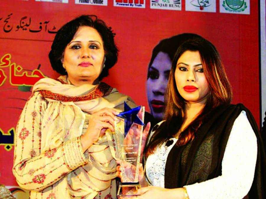 گلوکارہ حنا ملک کیلئے خصوصی شیلڈ اور''وائس آف پنجاب ایوارڑ''