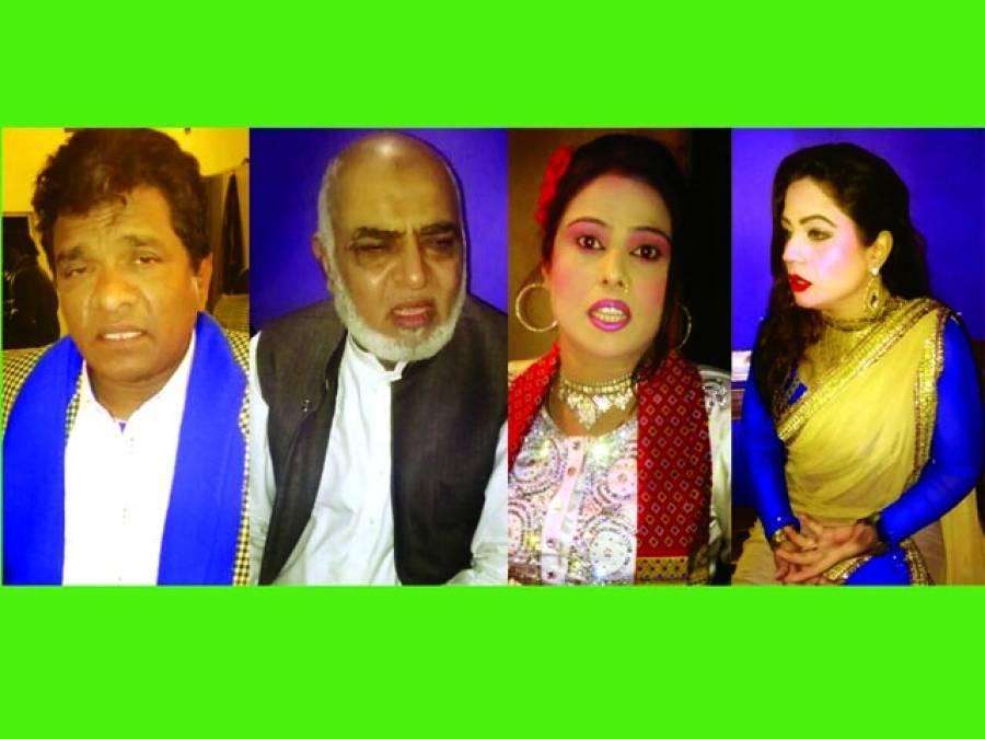 فنکاروں کی طرف سے زینب کے قاتل کو پھانسی دینے کا مطالبہ