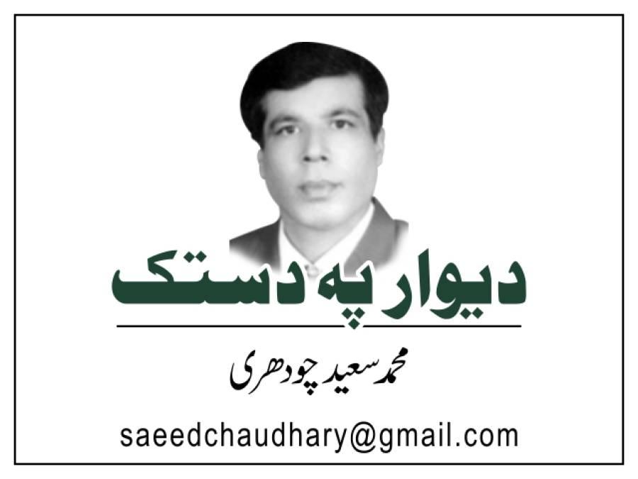 استعفوں کا معاملہ، پیپلز پارٹی عمران خان پر اعتبار کرنے کیلئے تیار نہیں