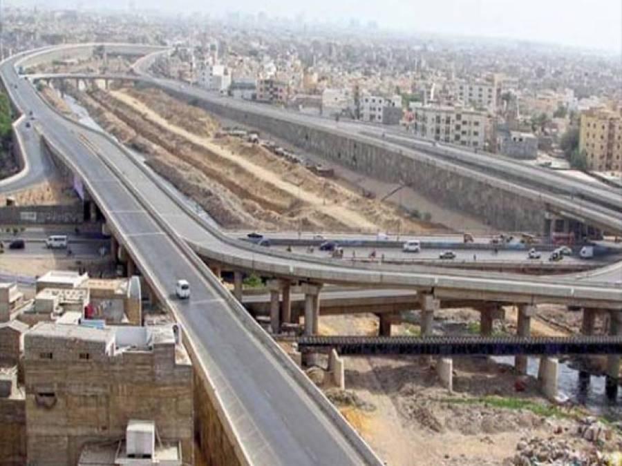 لیاری ایکسپریس وے: کراچی کی ترقی کی ضامن