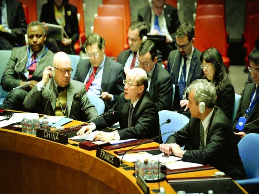 نیو یارک: اقوام متحدہ کے اجلاس میں چینی نمائندے لی جائیو خطاب کر رہے ہیں