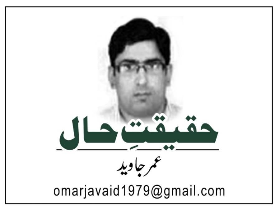 لاہور کا عالمی کتاب میلہ2018ء