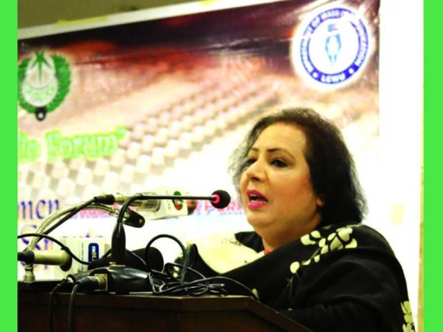 خواتین کی ترقی میں ریڈیو پاکستان کا اہم کردارہے:نزاکت شکیلہ