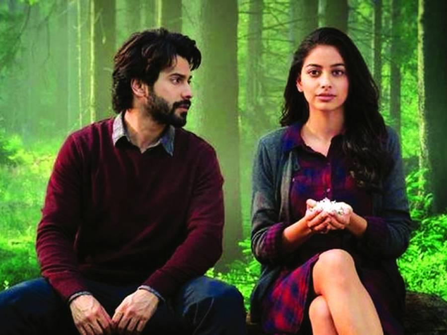 ورون دھون کی نئی فلم ''اکتوبر'' کا نیا پوسٹر جاری