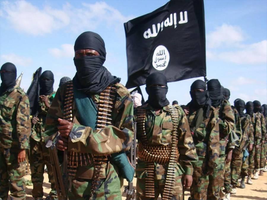 دہشت گردی کا خاتمہ اور قومی ذمہ داریاں