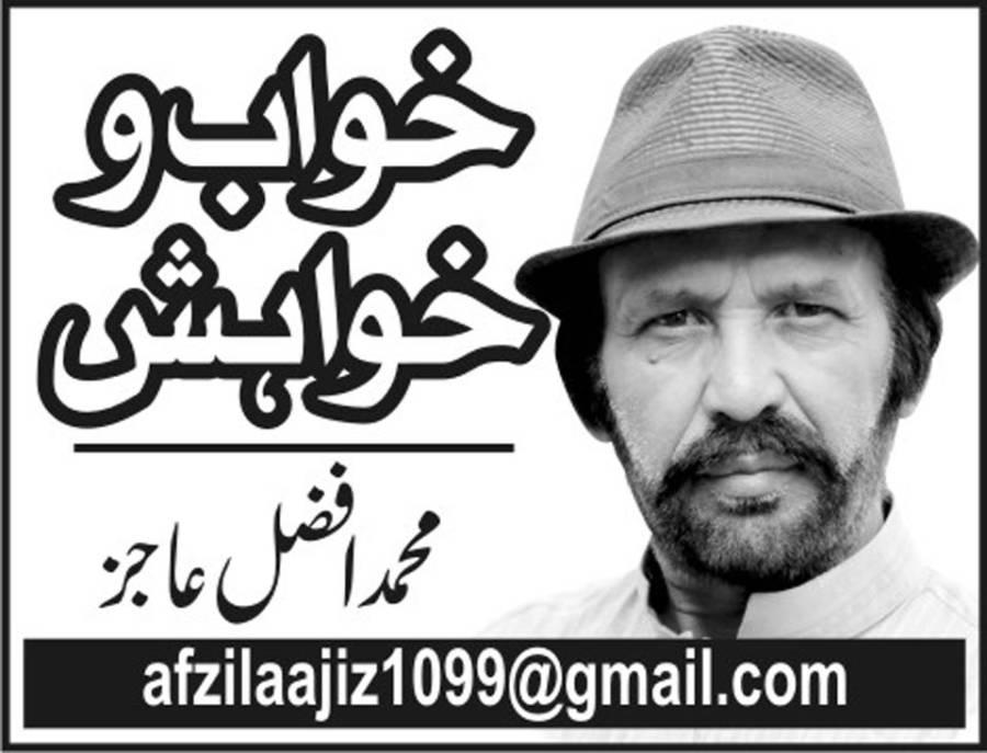 خلائی مخلوق اور پرویز مشرف