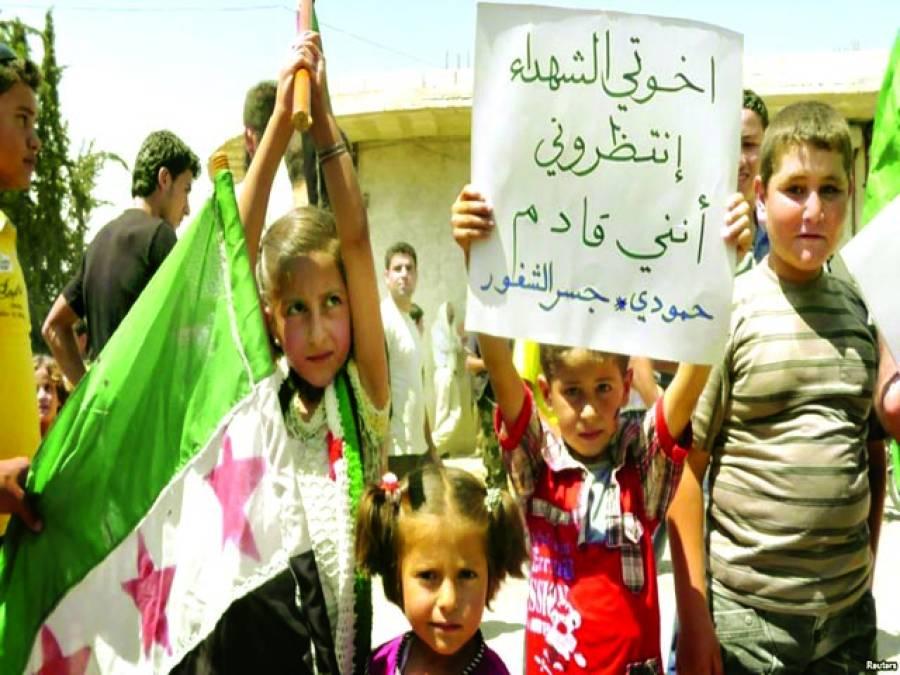 دمشق: بچے احتجاج میں شریک ہیں