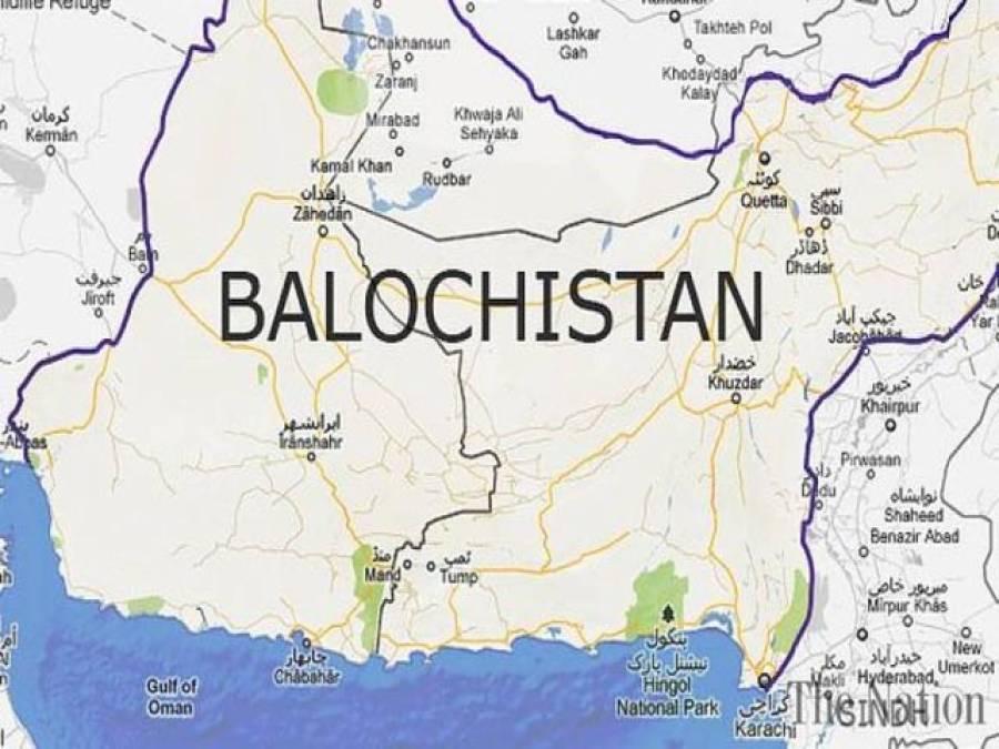 گریٹر بلوچستان کی تحریک (2)
