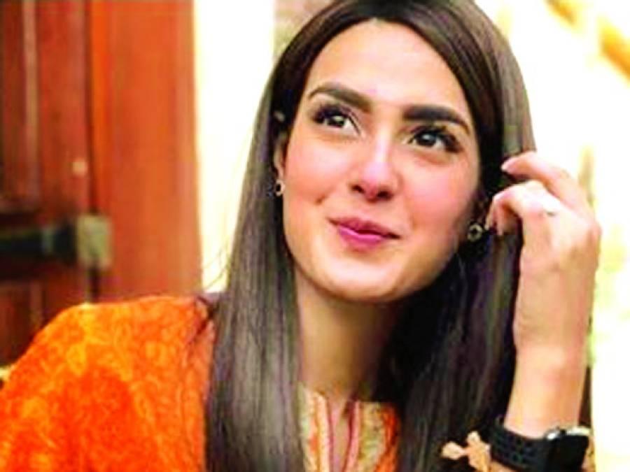 اداکارہ اقرا عزیز اور ٹیلنٹ ایجنسی کے سی ای اوفہد حسین کے درمیان صلح