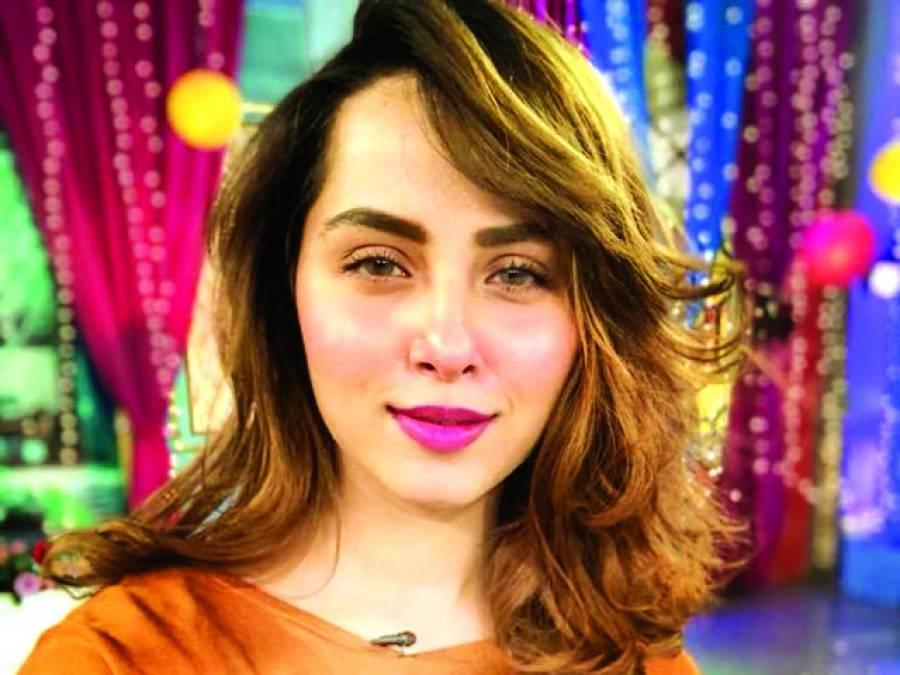 اداکارہ نمرہ خان کا مزید فلموں میں کام سے انکار