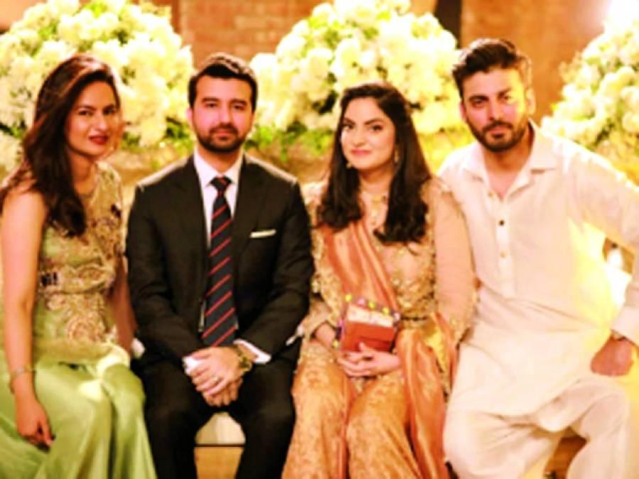 اداکار فواد خان کی ہمشیرہ ثنا خان کی نسبت طے پاگئی