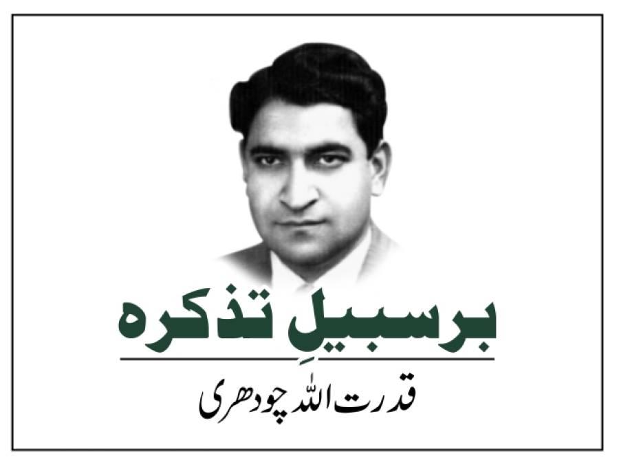 ملی مسلم لیگ الیکشن کمیشن میں رجسٹرہو کر ایم ایم اے میں شامل ہو سکتی ہے
