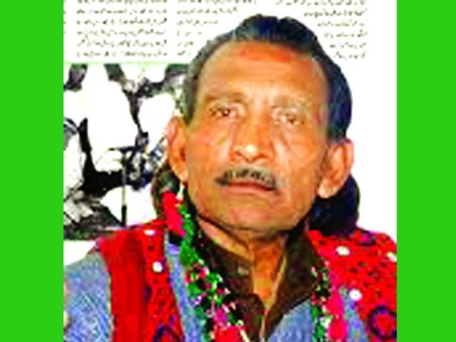 گلوکارحامد علی بیلا کی برسی 27 جون کو منائی جائے گی