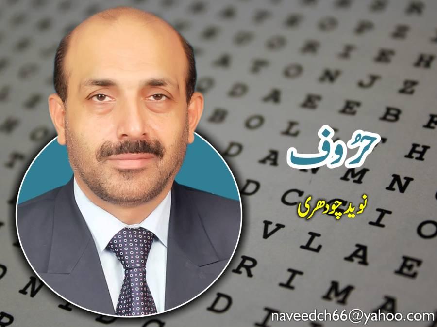 نواز شریف کی جیل کہانی