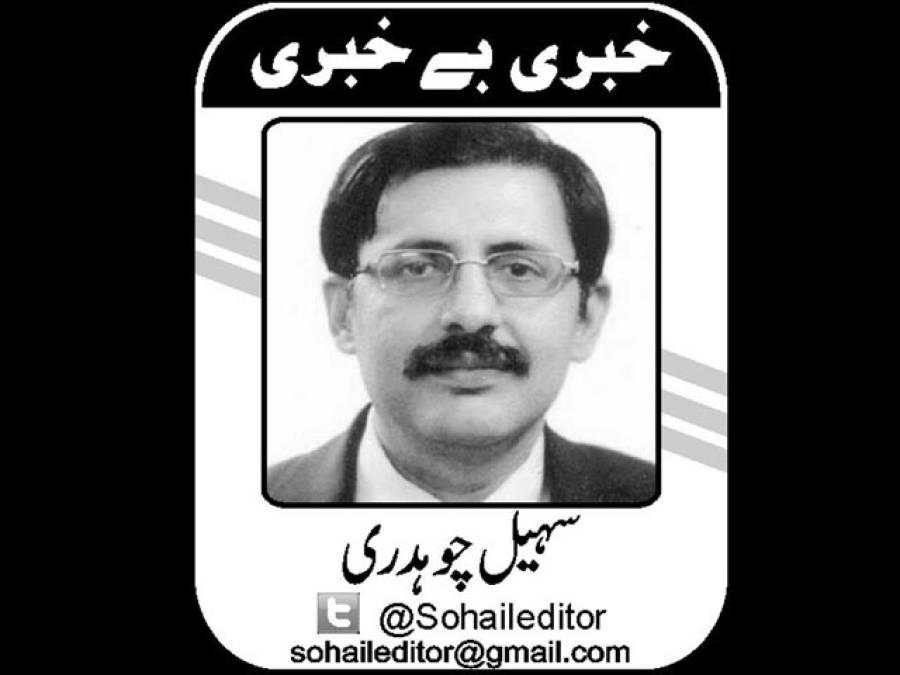 وطن واپسی کیلئے نواز شریف نے تمام حربوں اور دباؤں کر رد کر دیا