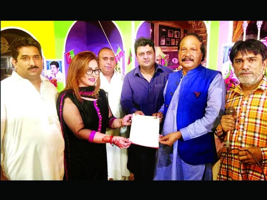ہنی شہزادی کوصدر تحریک انصاف سپورٹس اینڈ کلچرل ونگ کا نوٹیفیکیشن جاری