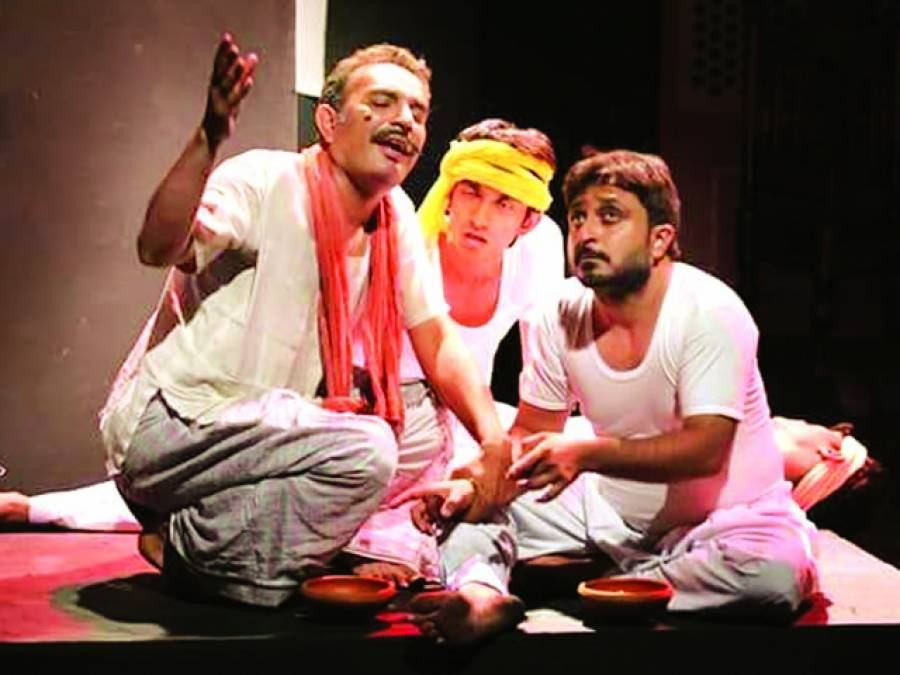 لاہور آرٹس کونسل کے زیر اہتمام الحمرا ہال میں تھیٹر فیسٹیول کا آغاز
