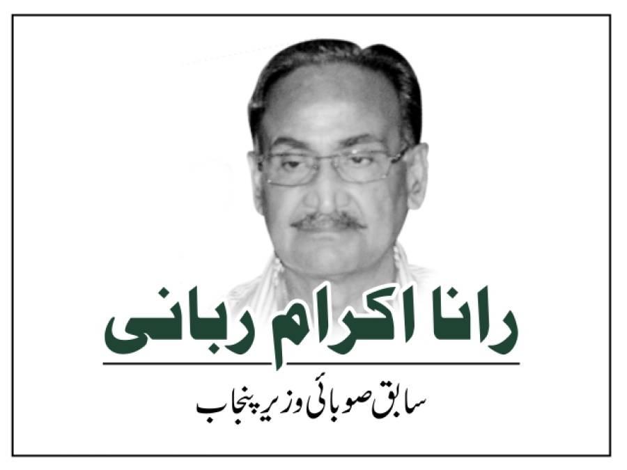 پاکستان2018ء توقعات نتائج؟